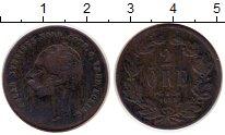 Изображение Монеты Швеция 2 эре 1858 Медь