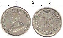 Изображение Монеты Стрейтс-Сеттльмент 10 центов 1926 Серебро