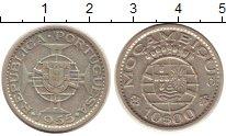 Изображение Монеты Мозамбик 10 эскудо 1955 Серебро