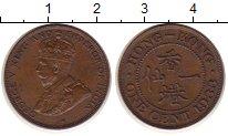 Изображение Монеты Гонконг 1 цент 1933 Медь