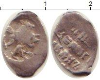 Изображение Монеты 1534 – 1584 Иван IV Грозный 1 копейка 1535 Серебро  Москва  ПСК. Мечевая
