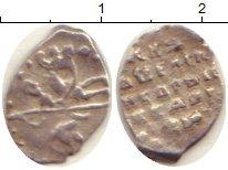 Изображение Монеты 1534 – 1584 Иван IV Грозный 1 копейка 1535 Серебро  Новгород. Княжеская