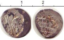 Изображение Монеты 1534 – 1584 Иван IV Грозный 1 копейка 1535 Серебро  Новгород ФС. Княжеск