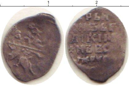 Картинка Монеты 1534 – 1584 Иван IV Грозный 1 копейка Серебро 1547