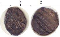 Изображение Монеты 1534 – 1584 Иван IV Грозный 1 копейка 1547 Серебро  Псков  IВР. Царская