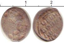 Изображение Монеты 1534 – 1584 Иван IV Грозный 1 копейка 1547 Серебро  Новгород ПС. Царская