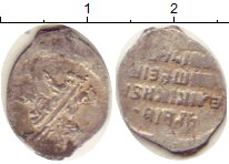 Изображение Монеты 1605 - 1606 Дмитрий Иванович 1 копейка 1605 Серебро  Москва