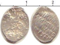 Изображение Монеты 1605 - 1606 Дмитрий Иванович 1 копейка 1606 Серебро  Новгород  НРДI