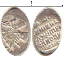 Изображение Монеты 1605 - 1606 Дмитрий Иванович 1 копейка 1605 Серебро  Псков ПС