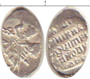 Картинка Монеты 1605 - 1606 Дмитрий Иванович 1 копейка Серебро 1605