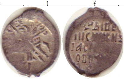 Монеты василия шуйского сколько стоит серебряный полтинник 1924 года цена