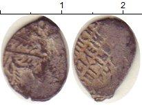 Изображение Монеты 1606 - 1610 Василий Шуйский 1 копейка 1610 Серебро