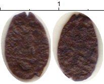 Изображение Монеты 1645-1676 Алексей Михайлович 1 копейка 1655 Медь  Москва ОМ. Медный бу