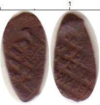 Изображение Монеты 1645-1676 Алексей Михайлович 1 копейка 1655 Медь