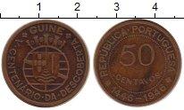 Изображение Монеты Гвинея 50 сентаво 1946 Медь