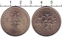 Изображение Монеты Польша 20 злотых 1979 Медно-никель