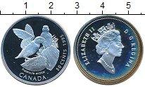 Изображение Монеты Канада 50 центов 1995 Серебро Proof
