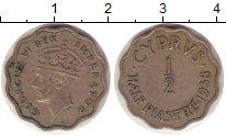 Изображение Монеты Кипр 1/2 пиастра 1938 Медно-никель XF