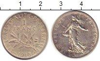 Изображение Монеты Франция 1 франк 1918 Серебро XF Сеятельница.