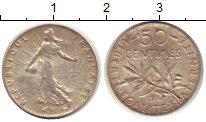 Изображение Монеты Франция 50 сентим 1916 Серебро XF