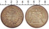 Изображение Монеты Франция 50 франков 1975 Серебро UNC-