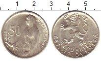 Изображение Монеты Чехословакия 50 крон 1947 Серебро UNC-