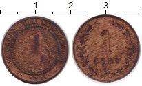 Изображение Монеты Нидерланды 1 цент 1881 Бронза VF