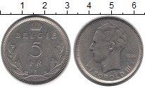 Изображение Монеты Бельгия 5 франков 1936 Никель XF