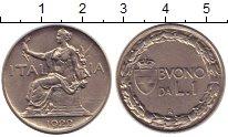 Изображение Монеты Италия 1 лира 1922 Никель XF
