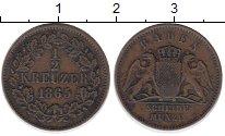 Изображение Монеты Баден 1/2 крейцера 1865 Медь XF