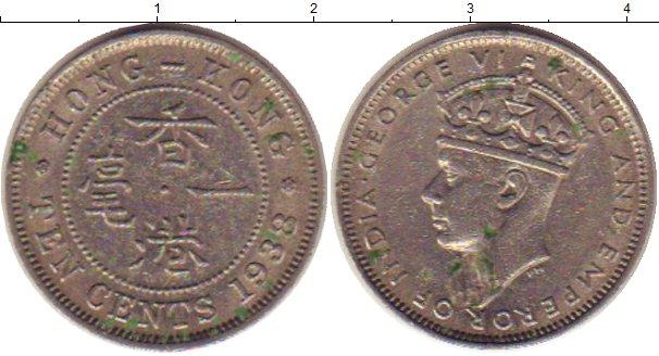 Картинка Монеты Гонконг 10 центов Медно-никель 1938