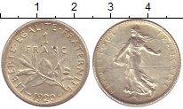 Изображение Монеты Франция 1 франк 1920 Серебро XF Сеятельница