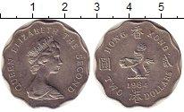 Изображение Монеты Гонконг 2 доллара 1984 Медно-никель XF
