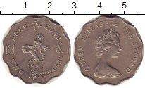 Изображение Монеты Гонконг 2 доллара 1981 Медно-никель XF