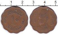 Изображение Монеты Египет 10 миллим 1938 Бронза VF