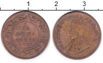 Изображение Монеты Индия 1/12 анны 1933 Бронза VF