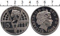 Изображение Монеты Великобритания 5 фунтов 2001 Медно-никель UNC