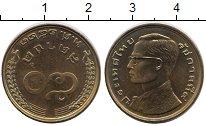Изображение Монеты Таиланд 50 сатанг 1980 Латунь UNC