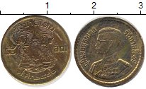 Изображение Монеты Таиланд 5 сатанг 1957 Латунь UNC