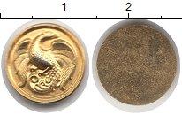 Изображение Монеты Таиланд жетон 0 Латунь UNC Жетон монетного двор