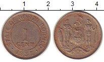 Изображение Монеты Великобритания Борнео 1 цент 1935 Медно-никель XF