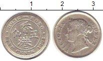 Изображение Монеты Гонконг 5 центов 1885 Серебро XF