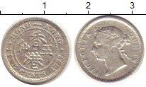 Изображение Монеты Гонконг 5 центов 1887 Серебро XF