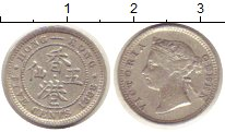 Изображение Монеты Гонконг 5 центов 1888 Серебро XF