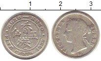 Изображение Монеты Гонконг 5 центов 1890 Серебро XF