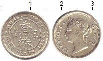 Изображение Монеты Гонконг 5 центов 1900 Серебро XF