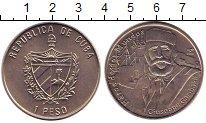 Изображение Монеты Куба 1 песо 2007 Медно-никель UNC