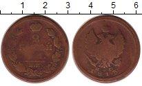 Изображение Монеты 1801 – 1825 Александр I 2 копейки 1813 Медь VF ЕМ НМ