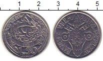 Изображение Монеты Ватикан 50 лир 1975 Сталь UNC-