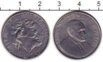Изображение Монеты Ватикан 50 лир 1989 Сталь UNC-